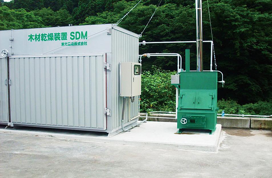 SDMⅡ-X01